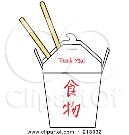 illustration chinese food container.