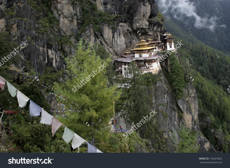 Taktsang Palphug Monastery The Tigers Nest Stock Photo 133623662.