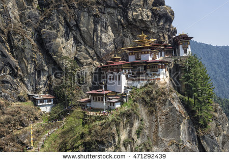 Taktsang Palphug Monastery Stock Images, Royalty.