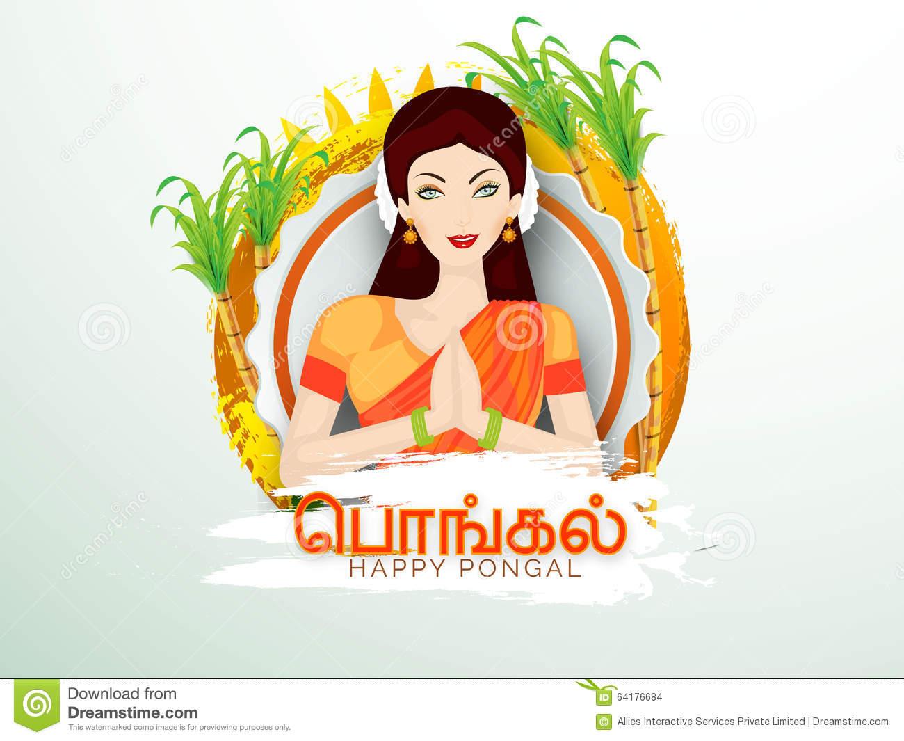 Pongal greetings clipart tamil.