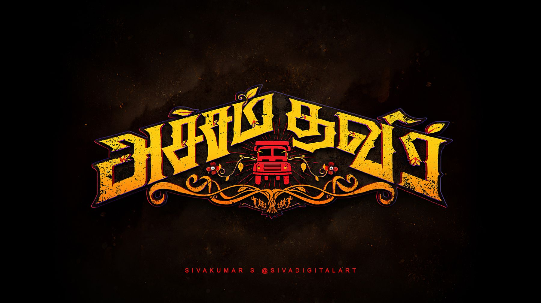 Title design for an upcoming tamil film Atcham Thavir. A.