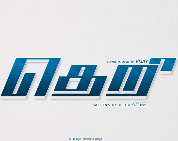 Vijay tamil movie title graphics Free vector in Encapsulated.