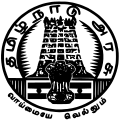 File:TamilNadu Logo.svg.