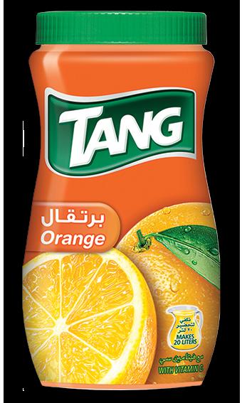 Png tang 4 » PNG Image.