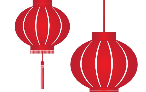 Red Lantern Clipart Graphic.