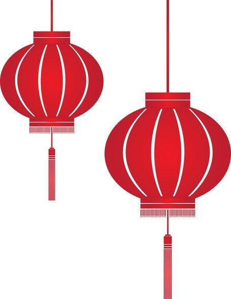 Red Lantern Clipart Picture Free Download.