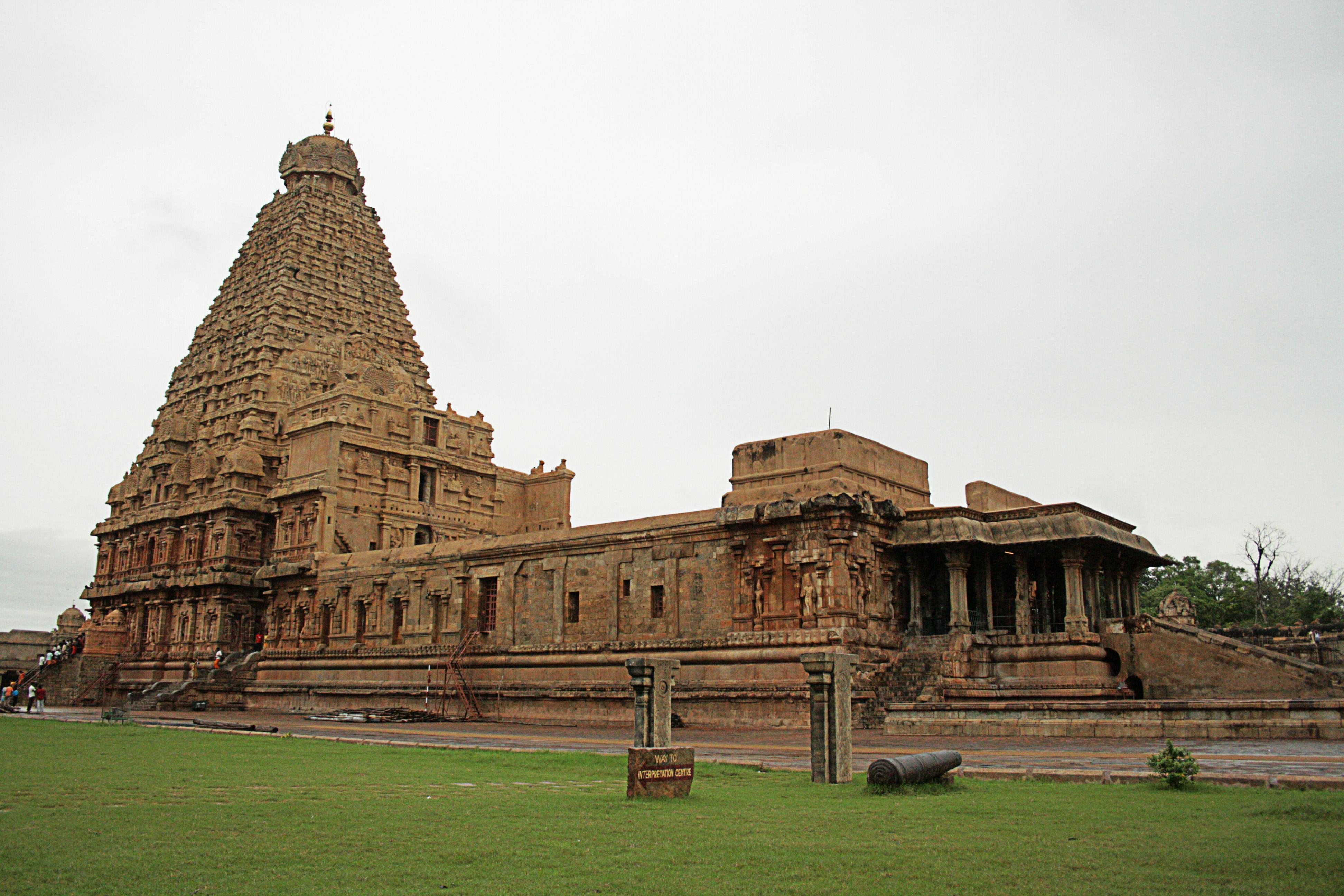 Thanjavur temple clipart.