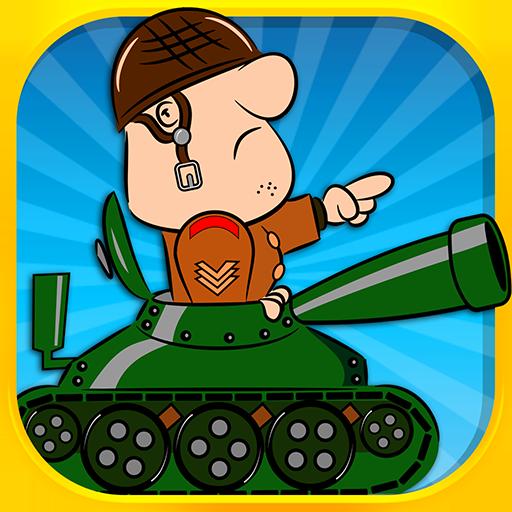 Panzer War.