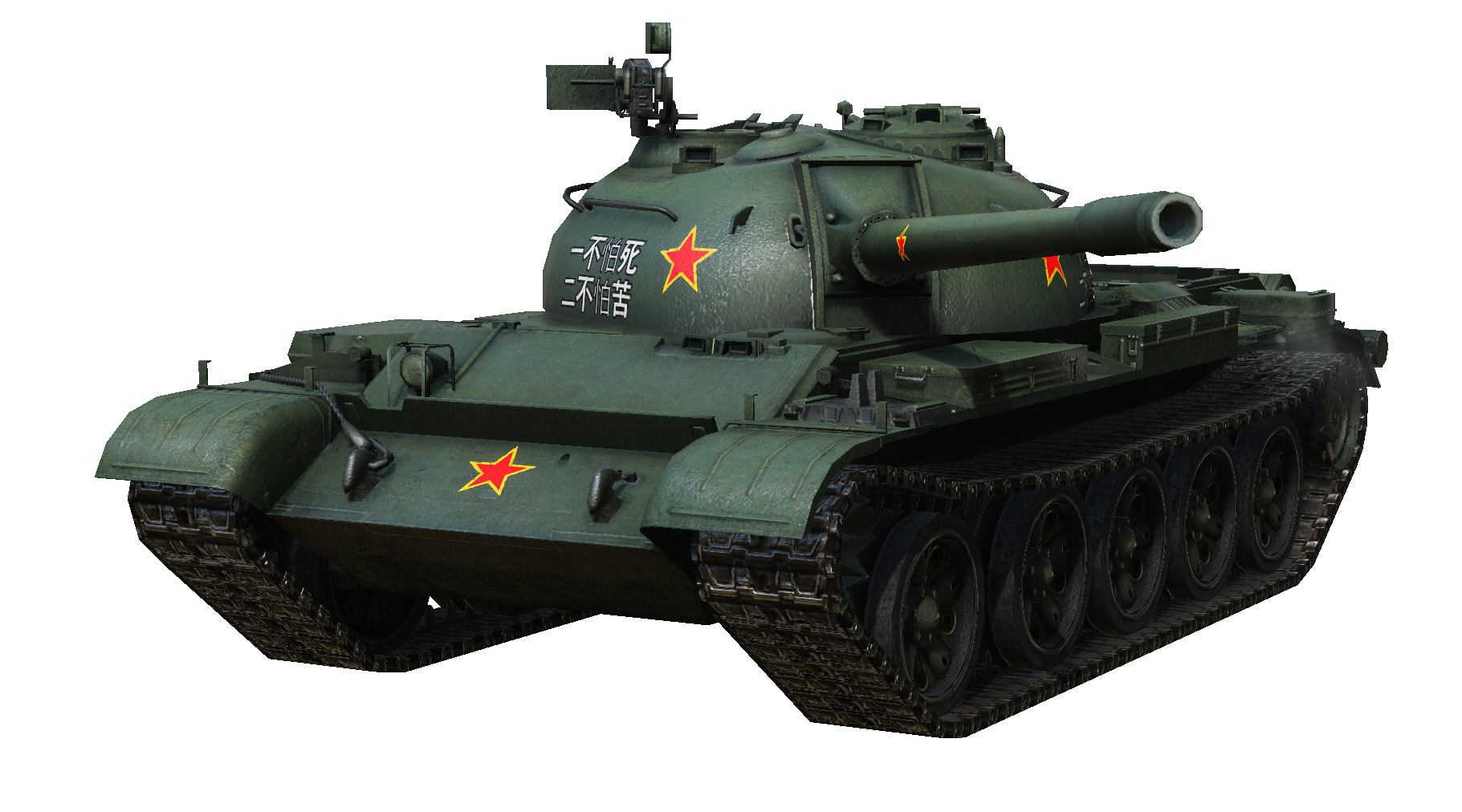 Tank PNG Images Transparent Free Download.