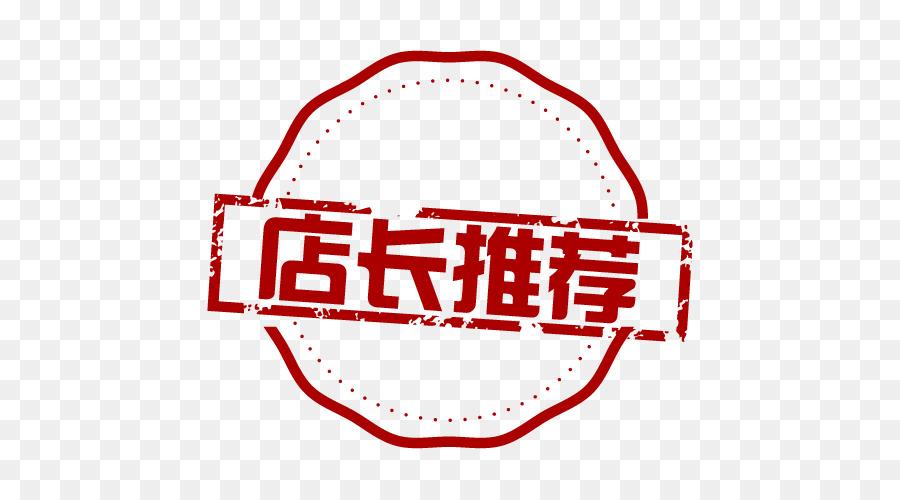 Taobao Sales promotion Logo Image Design.