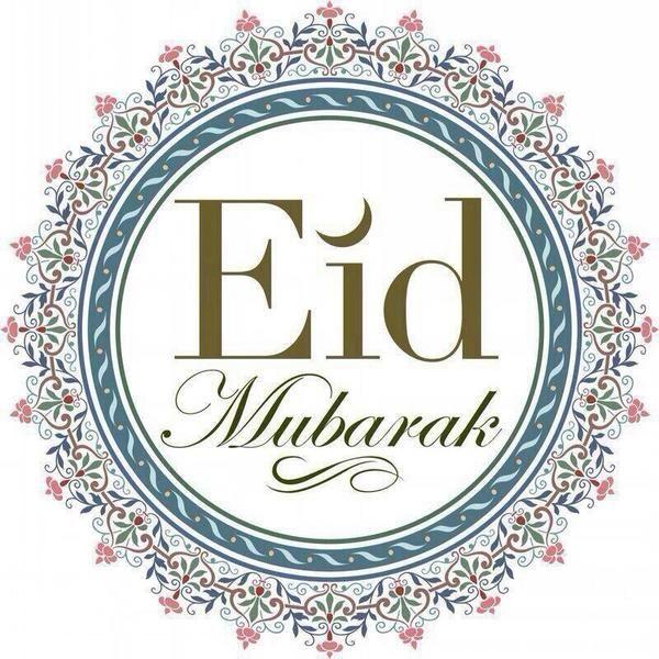 تقبل الله منا ومنكم TaqabbalAllahu minna wa minkum May Allah.