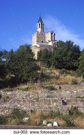Stock Photo of Assumption Patriarchal Church Veliko Tarnovo.