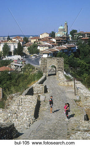 Stock Image of Fortified Road Leading to Tsarevets Citadel Veliko.