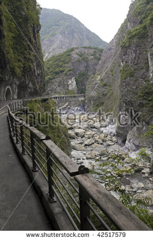 Taroko National Park Stock Images, Royalty.