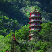 Stock Photo of Mountain, Formosa, Taroko National Park, Taiwan.