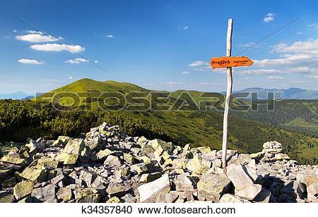 Stock Photography of Mount Prasiva and mount Chochula in Nizke.