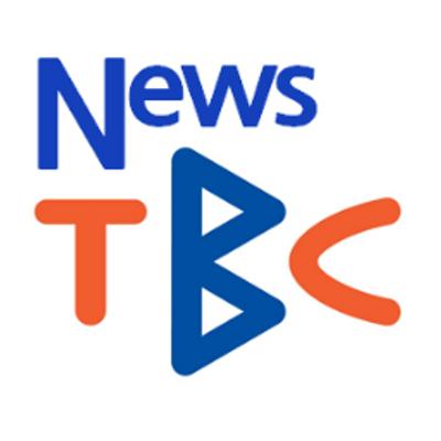 Tbc png 7 » PNG Image.