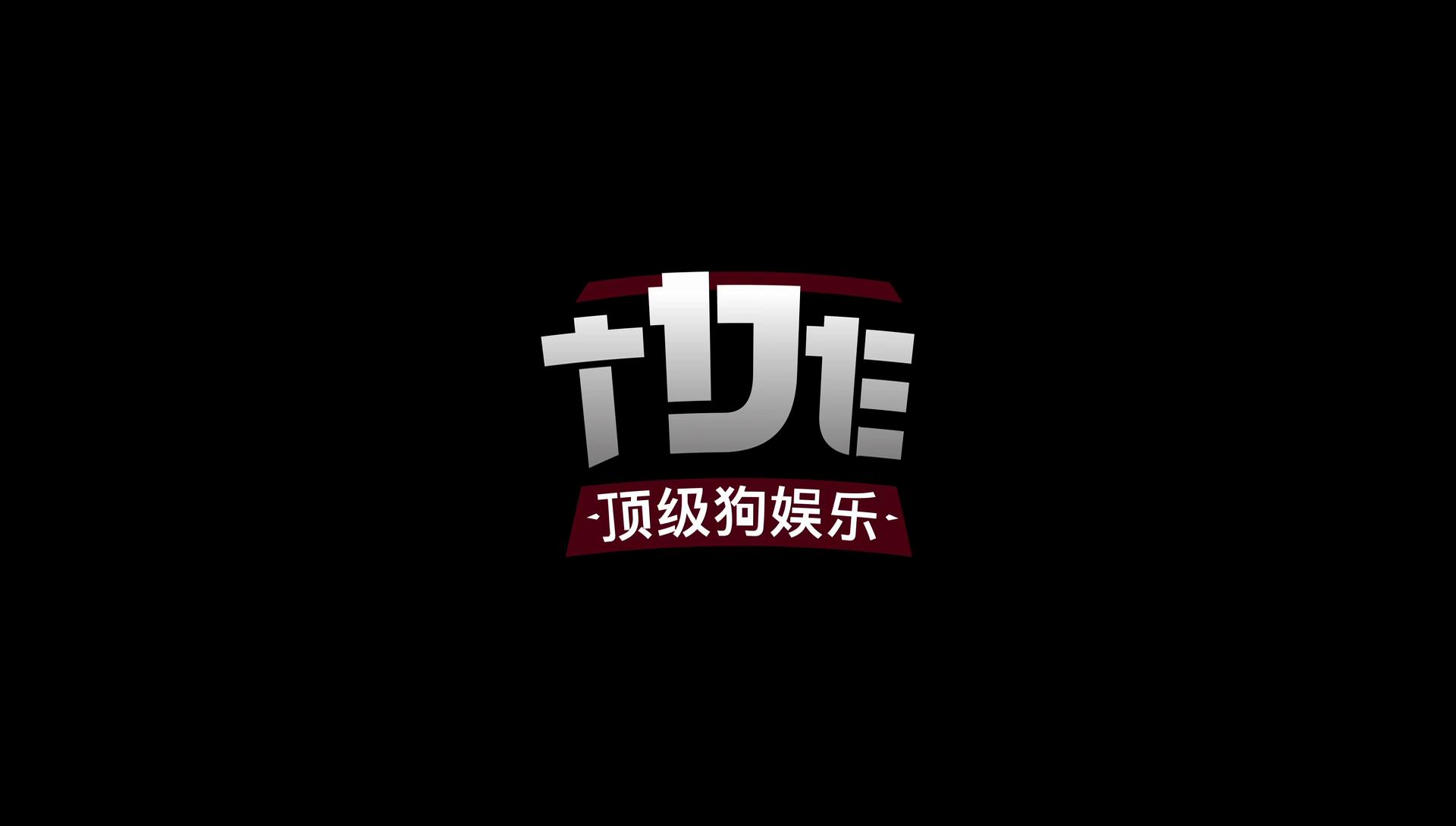 New TDE Logo : HipHopImages.