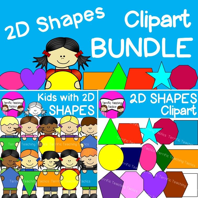 2D Shapes Clip Art Bundle.