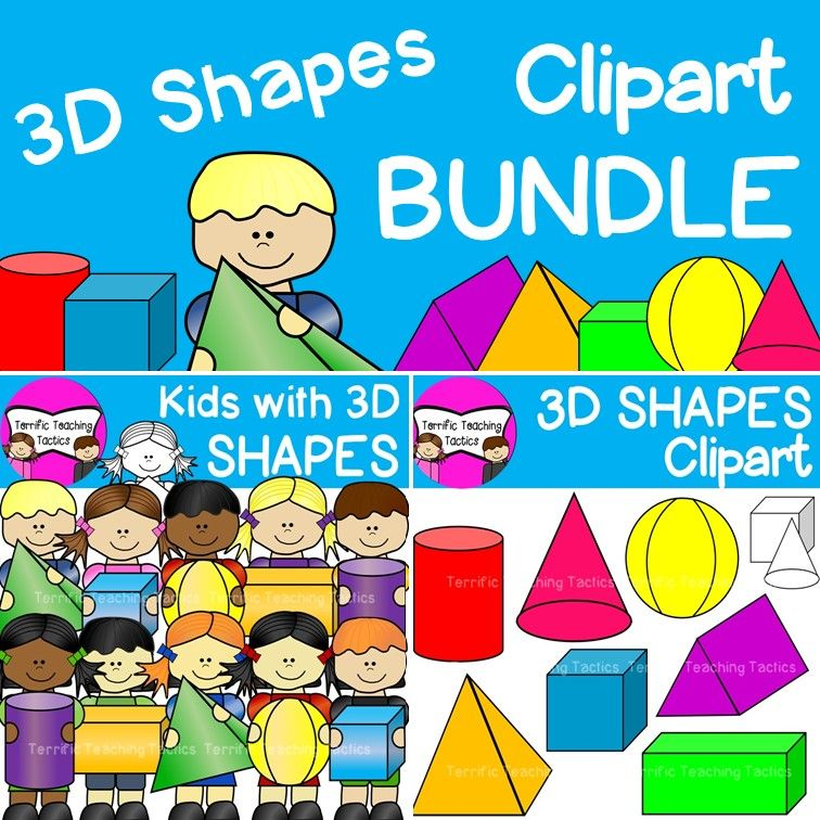3D Shapes Clip Art Bundle.