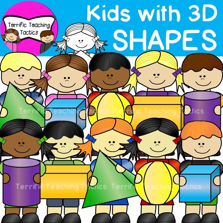 Kids with 3D Shapes Clip Art.
