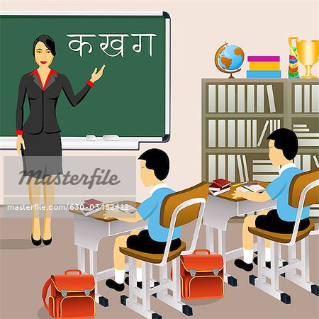 Female teacher with students in a classroom.