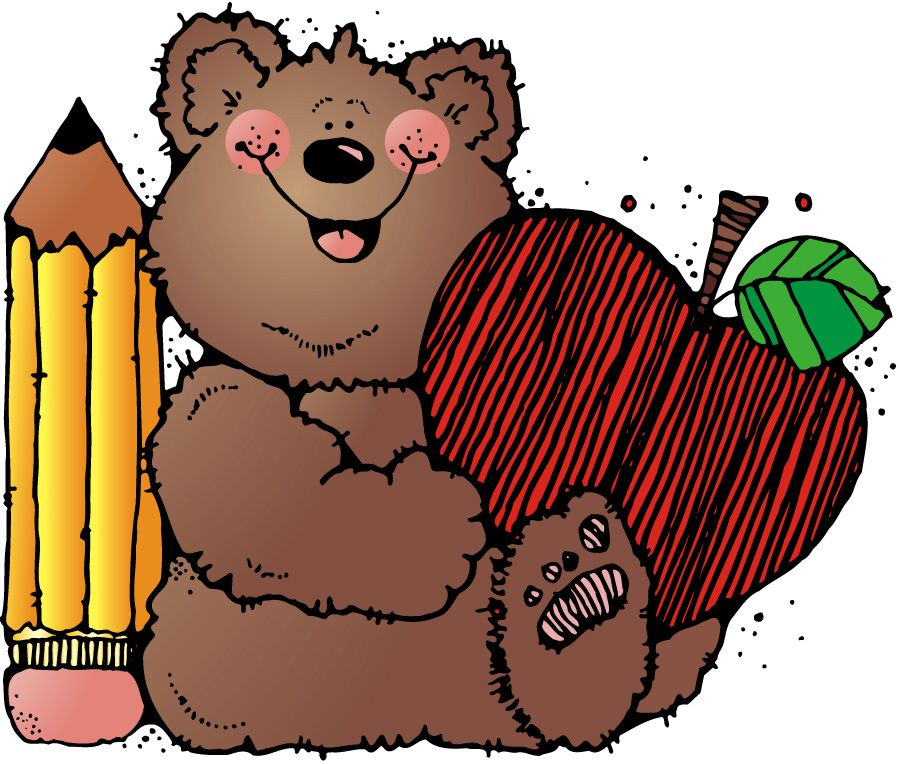 Teddy Bear Clipart Bear Clip Art.