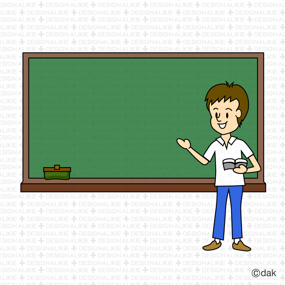 Teacher Writing On Blackboard Clipart.