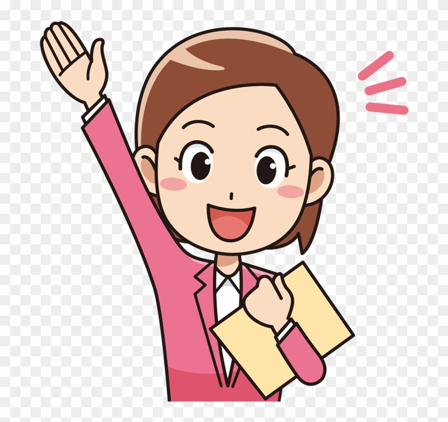 School Teacher Female Teacher Clipart.
