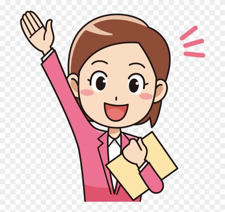 School Teacher Female Teacher Clipart.