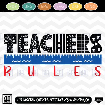 Teachers Rules SVG, Teacher clipart, Teacher SVG, Teach.