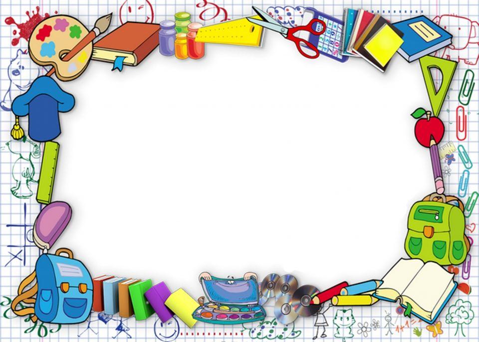 Yellow Cartoon Teacher Day Flat Books Banner.