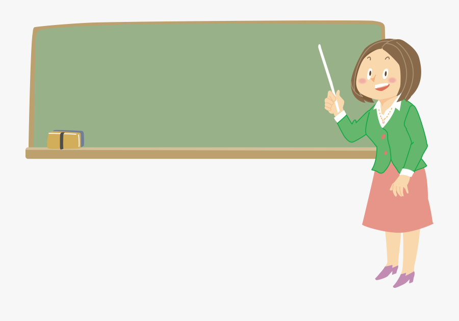School Cliparts Png Teacher.