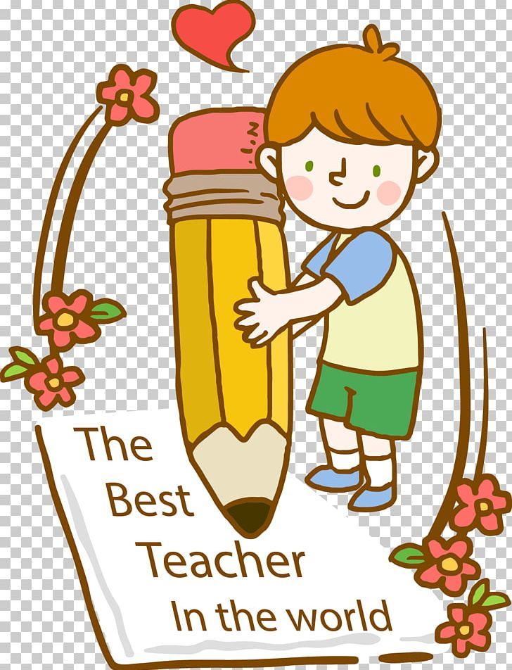 Student Teachers Day Euclidean PNG, Clipart, Area, Artwork.