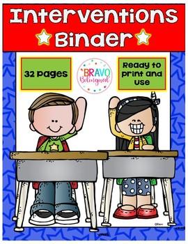 Interventions Binder Teacher Forms.
