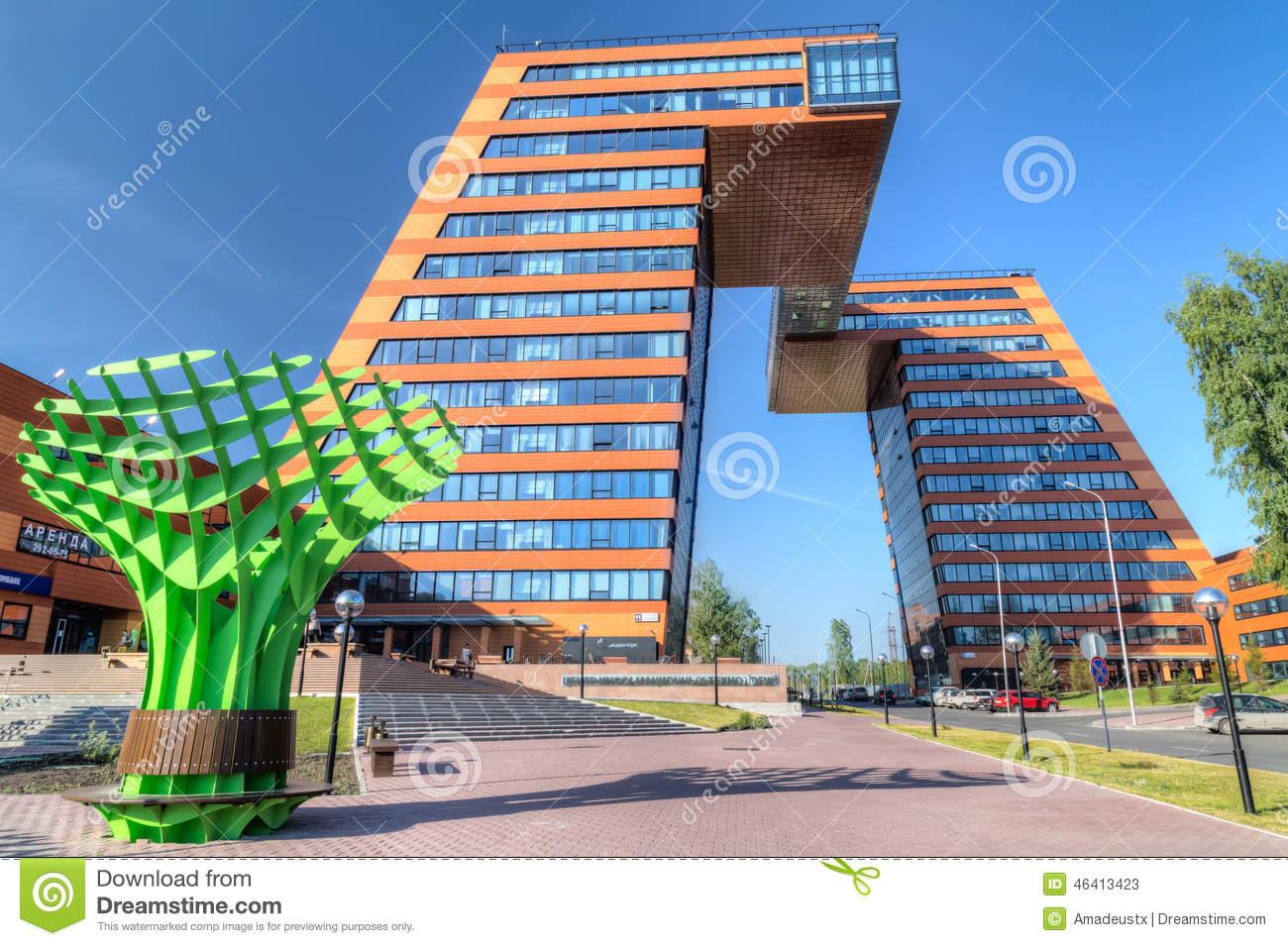 Novosibisk State University Techno Park Building Editorial Stock.