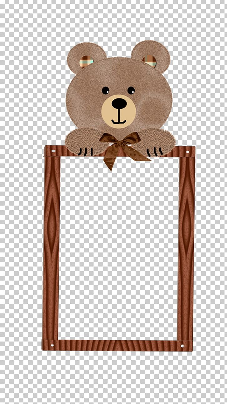 Teddy Bear Borders And Frames PNG, Clipart, Animals, Baby.