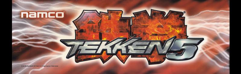 Tekken 5 Arcade Marquee.
