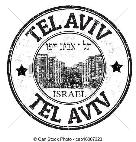 Vector Illustration of Tel Aviv stamp.