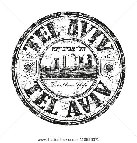 Tel Aviv Stock Vectors, Images & Vector Art.