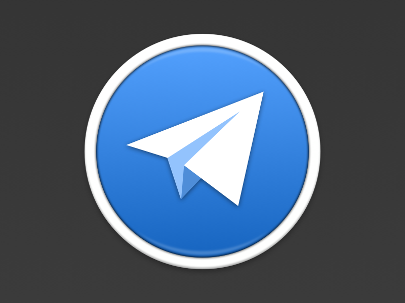 Telegram Icon Png #168457.