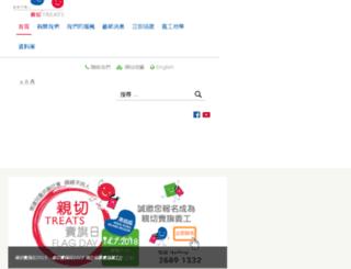 Access telinet.com.pg. Domain Default page.