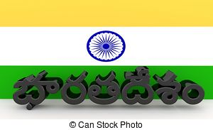 Telugu Clip Art and Stock Illustrations. 73 Telugu EPS.