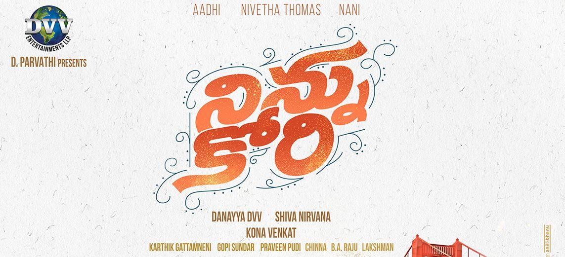 Ninnu Kori Telugu Movie All Songs Lyrics.