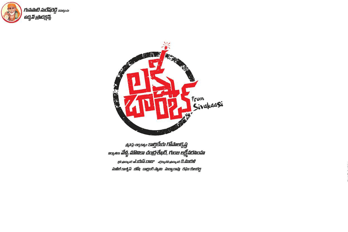 Index of /images/gallery/Lakshmi Bomb Movie Posters.