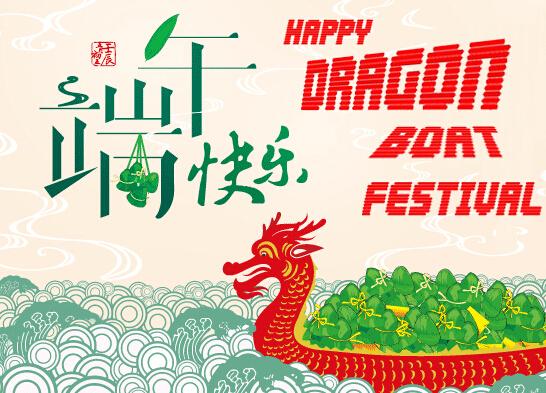 Temax Hardware Company Wish You Happy Dragon Boat Festival.