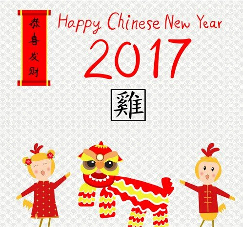 Happy Chinese New Year of Rooster 2017.