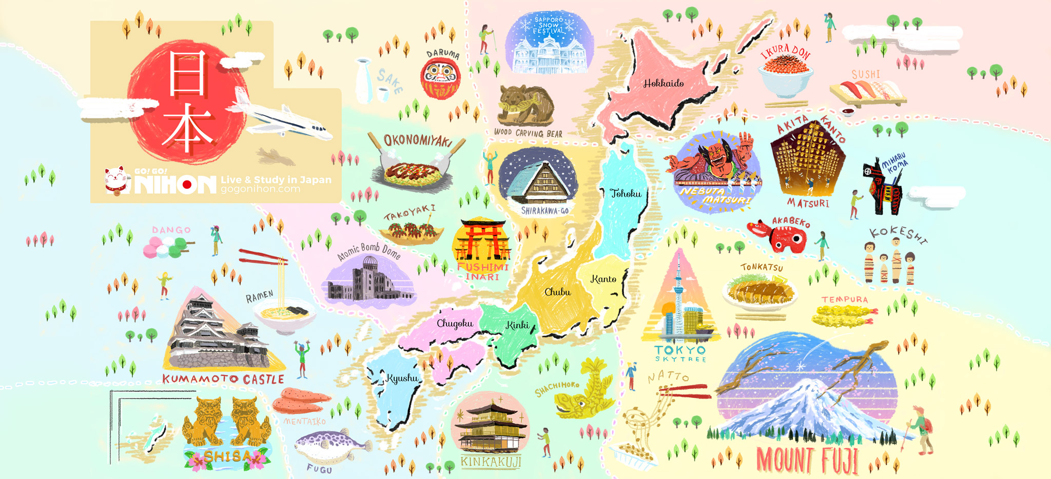 Explore the regions of Japan and see what makes these 8.