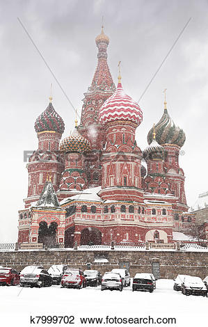 Stock Photo of Car parking near St. Basil Temple in Moscow, Russia.
