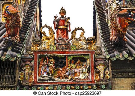Stock Photographs of Ceramic Figures Dragons Chen Ancestral Taoist.